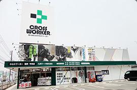 K・デザインの一般店舗